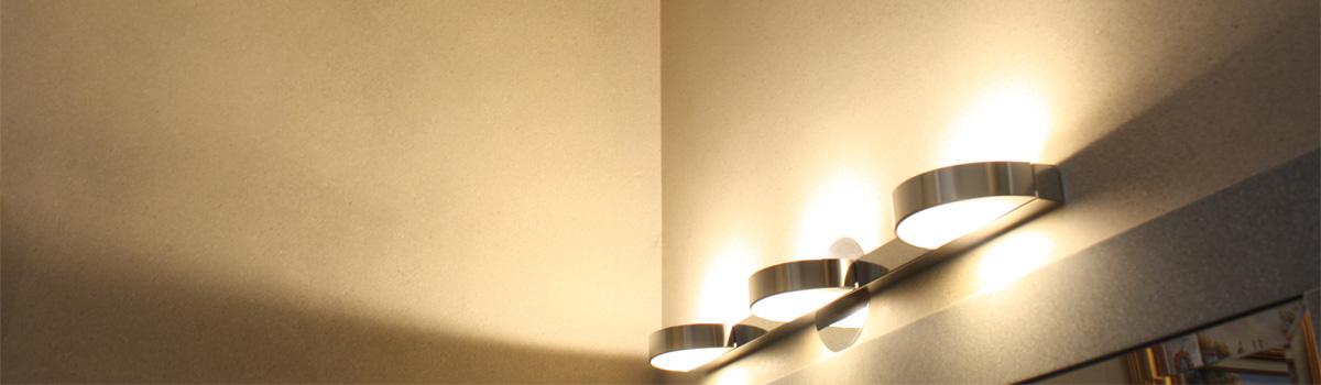 rs_bath-lighting